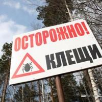 Памятка о мерах профилактики Крымской геморрагической лихорадки.