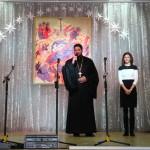 Рождественский фестиваль общеобразовательных школ в Серебряных Прудах
