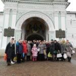 Паломничество прихожан Богоявленского храма города Коломны