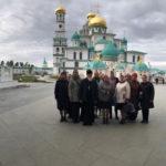 Паломническая поездка прихожан Тихвинского храма села Авдотьино