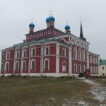 Паломничество воспитанников воскресной школы Петропавловского храма города Коломны