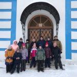 Паломничество воспитанников воскресной школы Иоанно-Предтеченского храма города Коломны