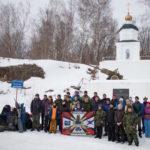 Лыжный поход православного военно-патриотического клуба «Пересвет»