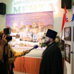 """Епархиальная фотовыставка """"Святыни Подмосковья"""" в г.о. Орехово-Зуево."""