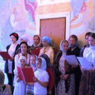 Летний отдых православной гимназии «Светоч»