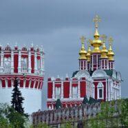 Циркуляр Упраляющего Московской епархией митрополита Ювеналия