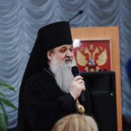 Епархиальная конференция «Семейный отдых, паломничество, туризм. Православные традиции и современность»