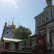 Рекомендации Епархиального отдела по организованному православному отдыху, паломничеству и православному туризму по устройству объектов православного отдыха на 2017 год