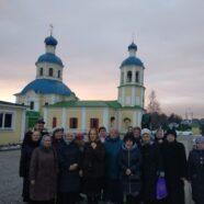 Паломничество прихожан Казанского храма г. Егорьевска