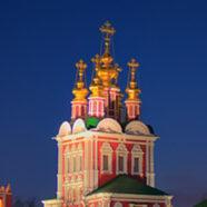 Рекомендации Епархиального отдела по организованному православному отдыху, паломничеству и православному туризму по организации поездок, путешествий, паломничеств, иных мероприятий и объектов в области православного отдыха на 2018–2019 годы